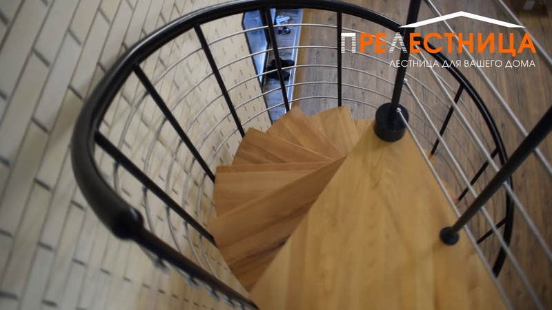 Винтовая лестница Dolle MONTREAL STYLE D160