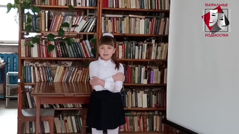 Лина Кундури 10 лет Тринадцать миллионов детских жизней Автор А Молчанов