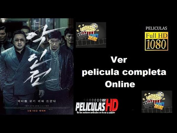 The Gangster The Cop The Devil Trailer Coreano Pelicula completa