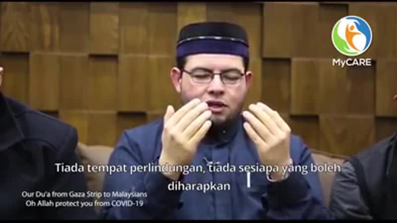 God is great! Lucky Malaysians are prayed by the hafiz and the Imam of Gaza.