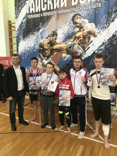 14 марта 2020 года в г.Гусеве прошли соревнования Чемпионата и первенства Калининградской Области по тайскому боксу.