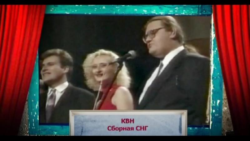 История российского юмора 09 1995 год