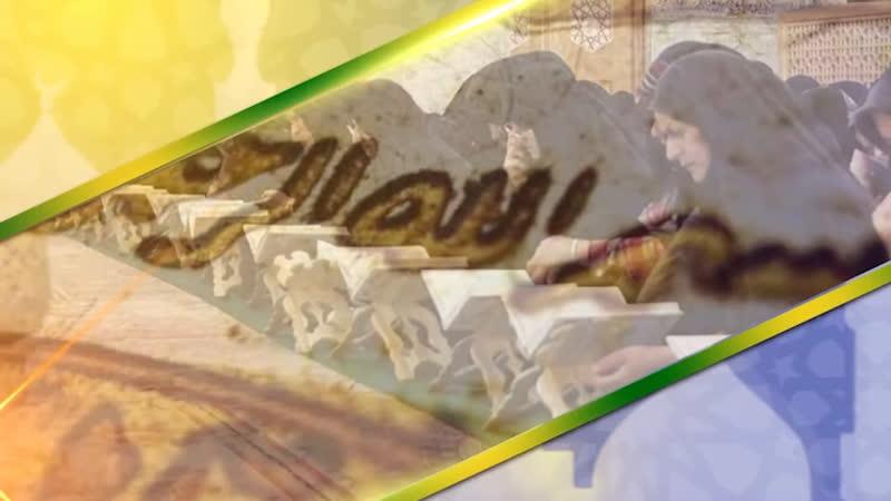 Agha Sheikh Mirza Husain Sabiri 1441 Ramazan 24 = 2020 05 17 Ziafat e Rehman Marifat e Quran Ep21