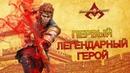 ЛЕГЕНДАРНАЯ КАРТА КОРОЛЯ ОБЕЗЬЯН В Shadow Fight Arena