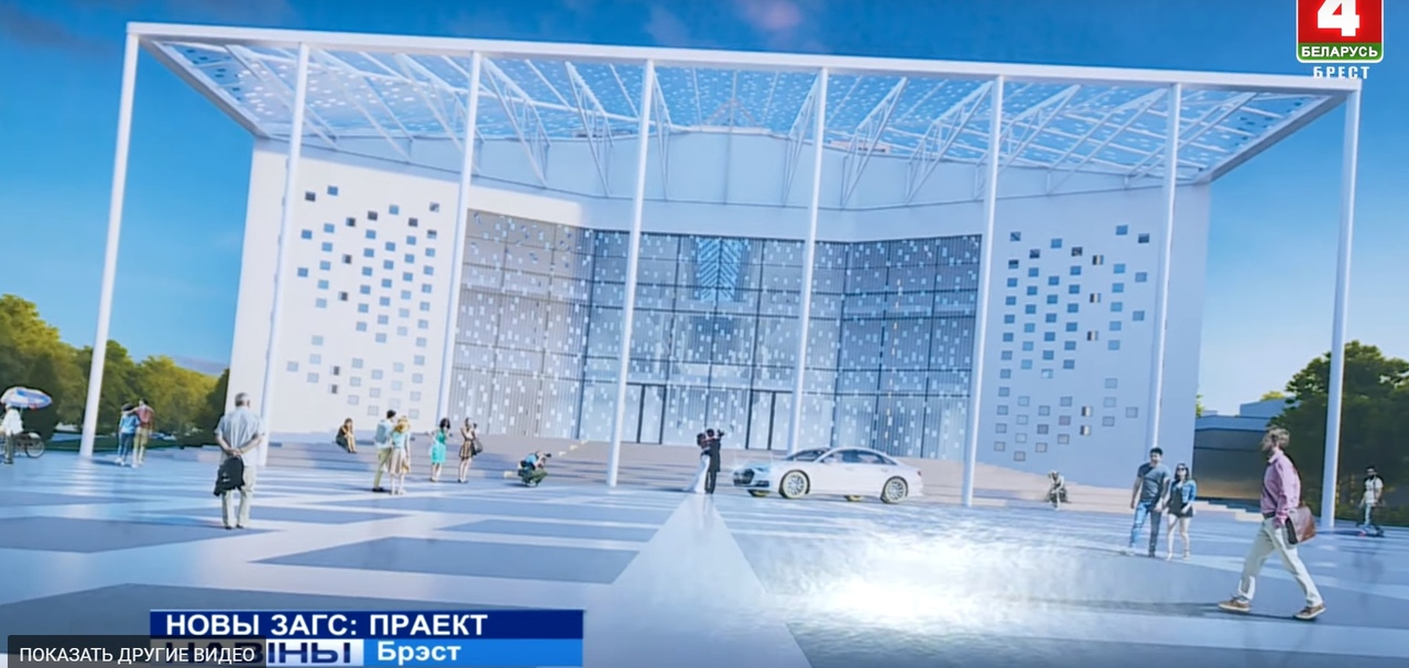 На Набережной собираются построить новый ЗАГС. И вот каким он будет