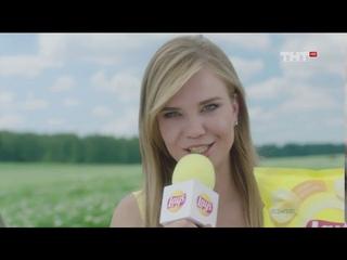 Реклама Lays Российская картошка (Алла Михеева)