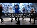 Taemin Flame of Love by Choro dance classes