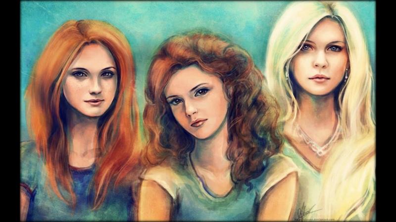 Три хороших девочки