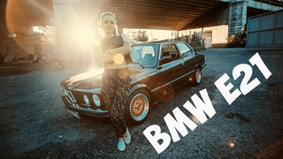моя bmw e21 1981