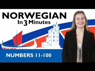 Norwegian in three minutes numbers 11-100