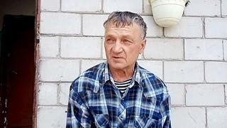 Геннадий, сын фронтовика ВОВ Степана Андреевича Шевченко