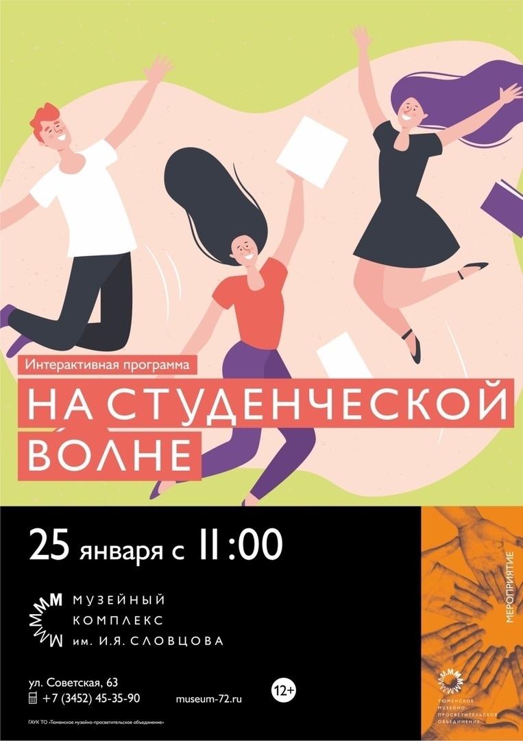Топ мероприятий на 24 — 26 января, изображение №24