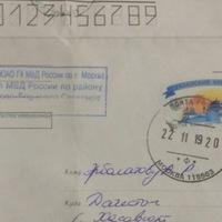 Арслан Эрболатов