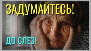"""СТИХ ДО СЛЕЗ! ПОСЛУШАЙТЕ И ЗАДУМАЙТЕСЬ! """"Она случайно уронила ложку..."""" Валентина Киселева 2"""