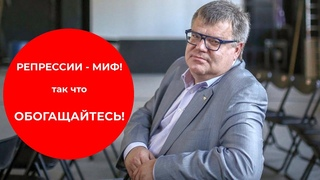Хто такі Віктар Бабарыка?   Кто такой Виктор Бабарико?