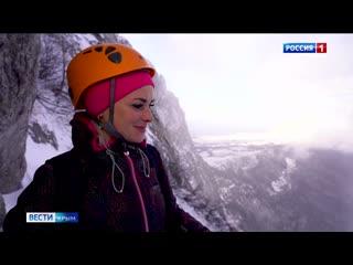 Крымский экстрим - альпинизм на Чатырдаге