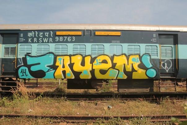 Кто и зачем рисует граффити Зачем «Зачем» одна из самых знаковых и известных граффити-команд в истории российского стрит арта. Начав рисовать на московских улицах еще в конце 90-х, они до сих