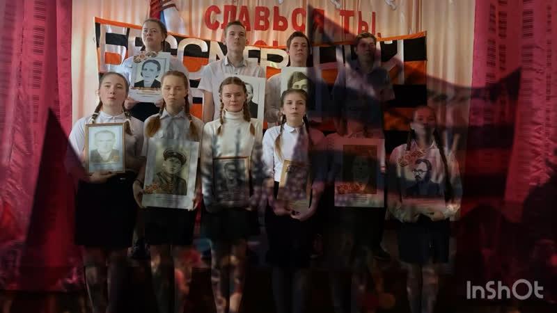 МКОУ Кордюковская СОШ Бессмертный полк
