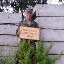 Личный фотоальбом Дениса Сохарева