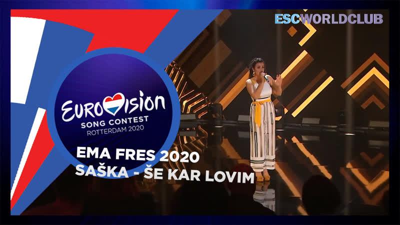 Saška Še Kar Lovim EMA Fres 2020 Финал Словения Победитель