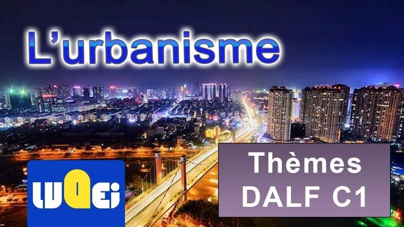 L'urbanisme thème du DALF C1