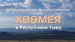 КОНКУРС «КАРГЫРАА – 2021»