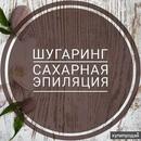 Личный фотоальбом Лилии Зубаировой