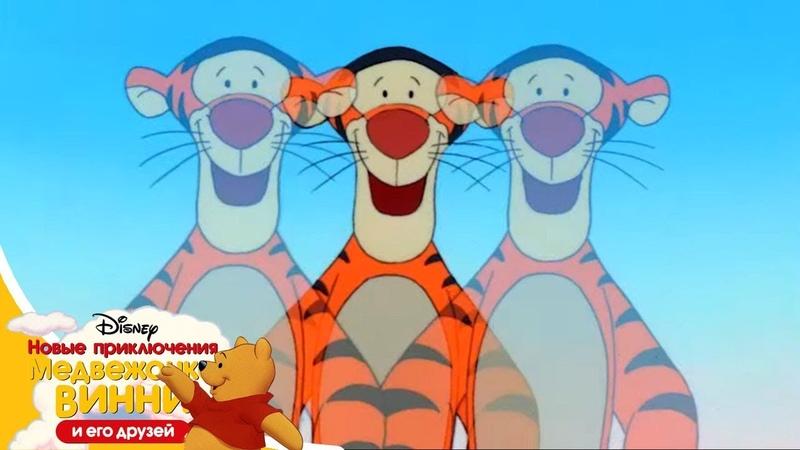 Новые приключения медвежонка Винни и его друзей Серия 8 🐻 Сезон 4 Мультфильмы Disney Узнавайка