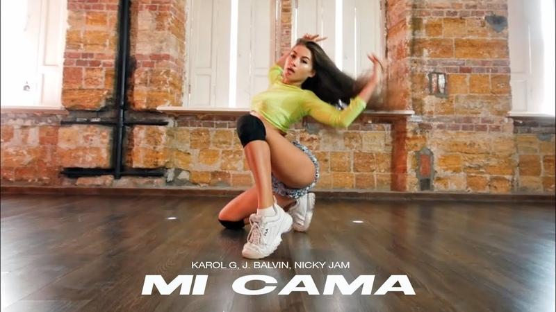 KAROL G J Balvin Mi Cama ft Nicky Jam Viktoria Boage Twerk VELVET YOUNG DANCE CENTRE