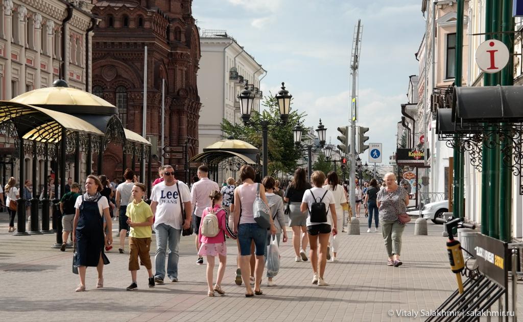 Улица Баумана Казань 2020