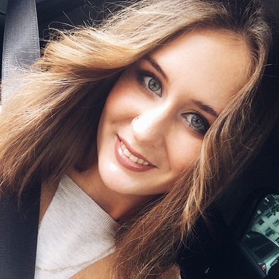 Юлия Перминова