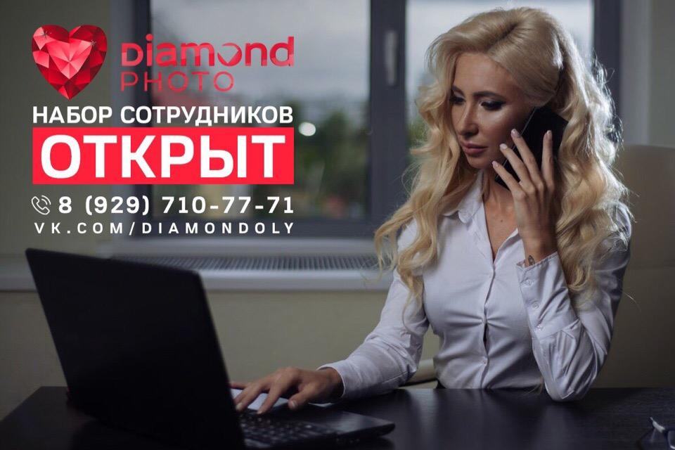 """Афиша Тольятти Вакансия """" Руководитель школы фотомоделей"""""""