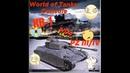 World of Tanks Console Первые бои на 5-х уровнях. СССР vs Германия КВ1 и PZ III/IV 7-серия!