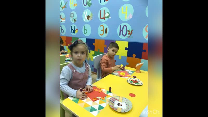 Звездочёты 3 Андреевка Неделя День Мамы