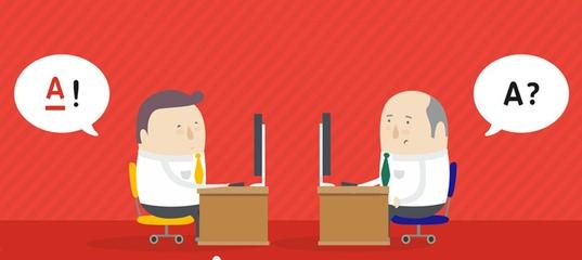 почта банк заявка на кредит онлайн потребительский кредит личный