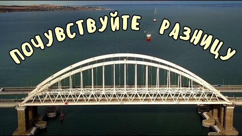 Крымский мост 20 09 2019 На Ж Д мосту ставят уравнительные приборы ПРОЦЕСС Супер красивые кадры