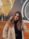 Анна Гусева