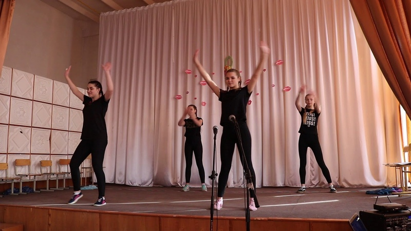 8 класс танец 8 марта