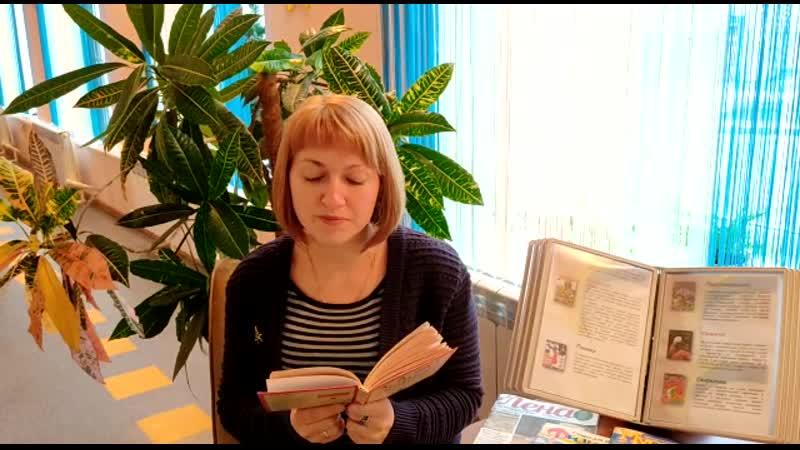 Обушвец Елена читает стихотворение А Фета Ель рукавом тропинку завесила