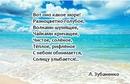 ВСЕМИРНЫЙ ДЕНЬ МОРЯ!  ДЕЛИТЕСЬ ФОТОГРАФИЯМИ В КОММЕНТАРИЯХ🌊 Цель Всемирного дня моря — привлечь вним