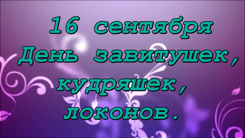 Детская библиотека №2 Мастер класс библиотекаря Малышевой Т МАСТЕР КЛАСС Антистресс Завитушка