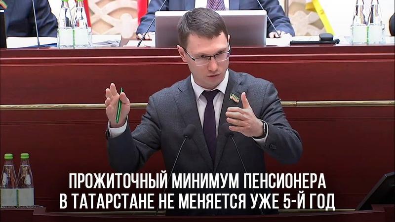 Прожиточный минимум пенсионера в Татарстане не меняется уже 5 й год