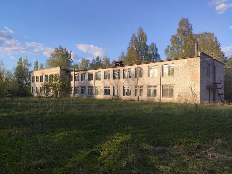 Институт Озероведения