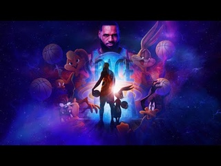 Space Jam (Russian Version) - Space Jam: A New Legacy