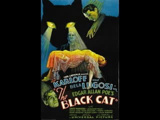 Черный кот/The Black Cat (1934, Эдгар Дж. Улмер)