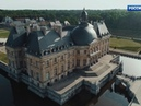 Во-ле-Виконт – дворец, достойный короля.