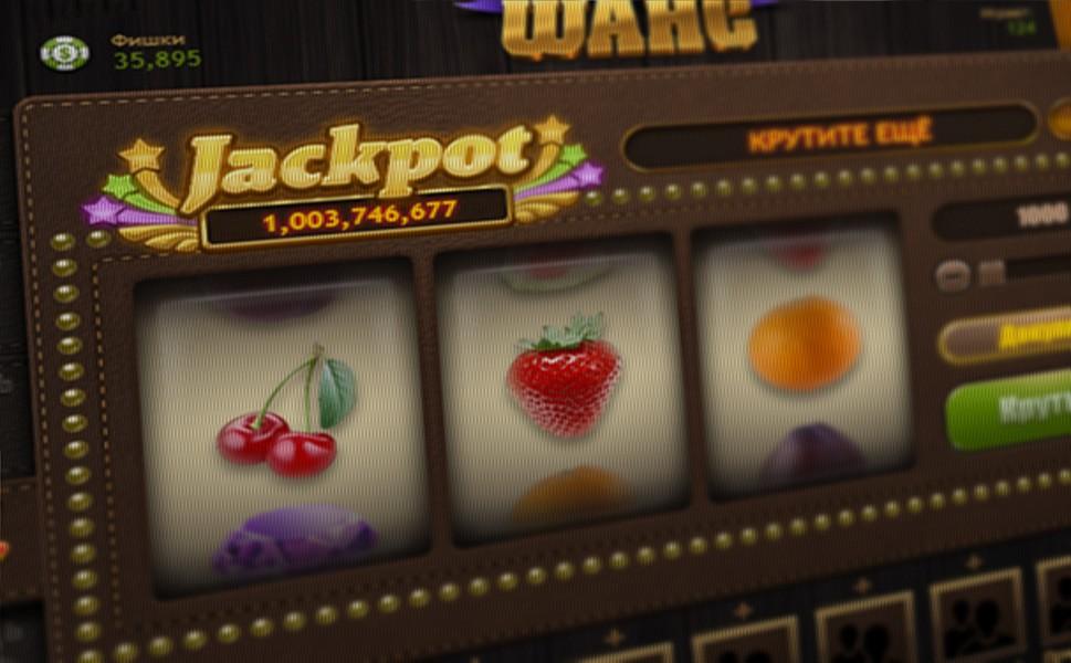 Покер шанс онлайн голден интерстар 7700 обновления п.о.скачать бесплатно
