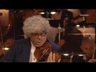 Карлос Гардель - Танго Por Una Cabeza/ Солист Лоренц Настурика-Гершовичи/ Венский бал со Страдивари - ансамблем /2020
