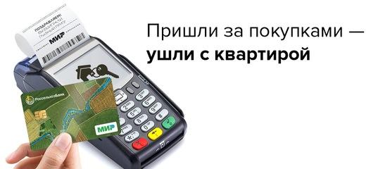 как оформить кредитную карту онлайн с просрочками