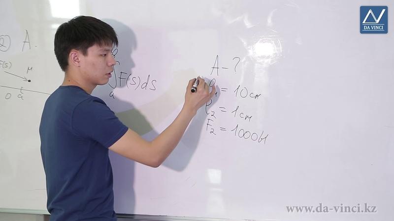 Математический анализ 28 урок Физическое приложение определенного интеграла